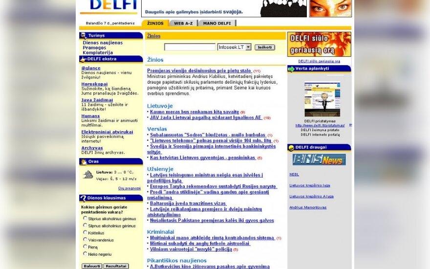 Так выглядел DELFI 10 лет назад