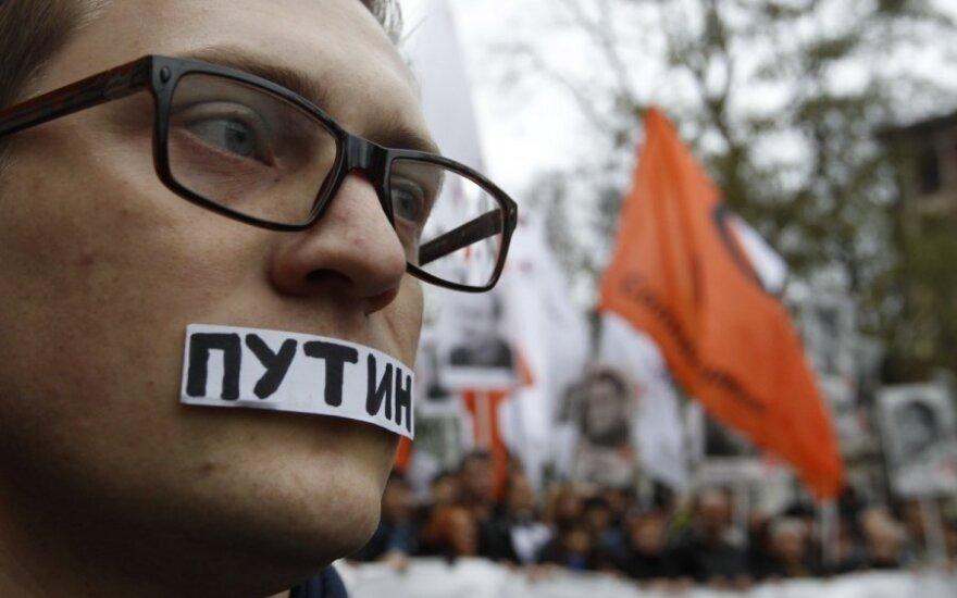 Oппозиционноe шествиe в центре Москвы