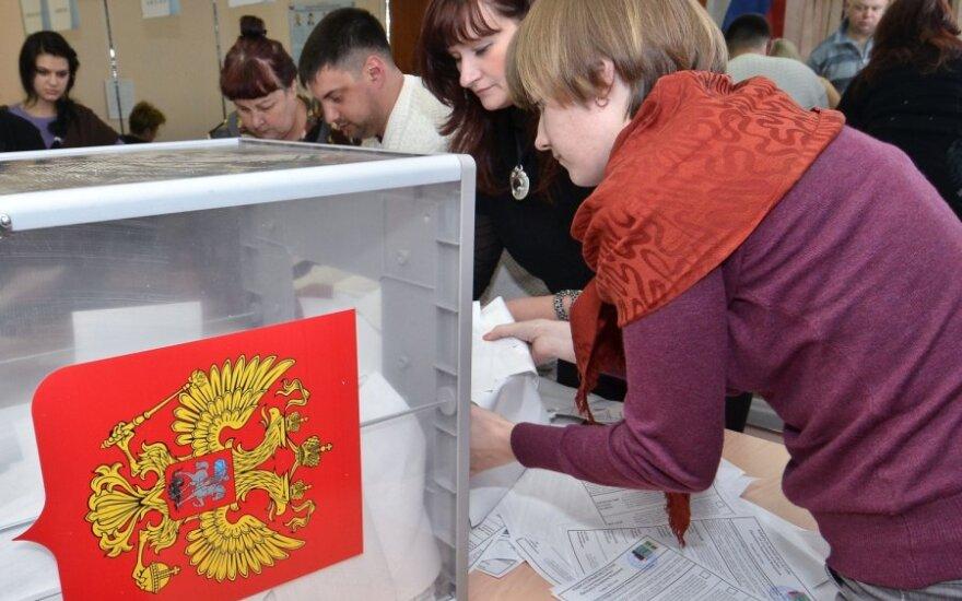 Австрийские ученые: выборы в Госдуму РФ сфальсифицированы