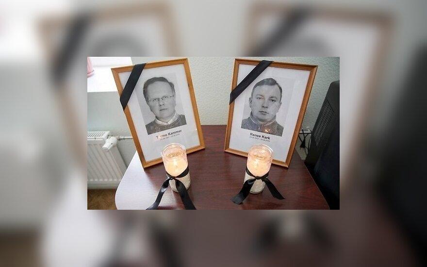 В Эстонии расследуют загадочную смерть двух пограничников