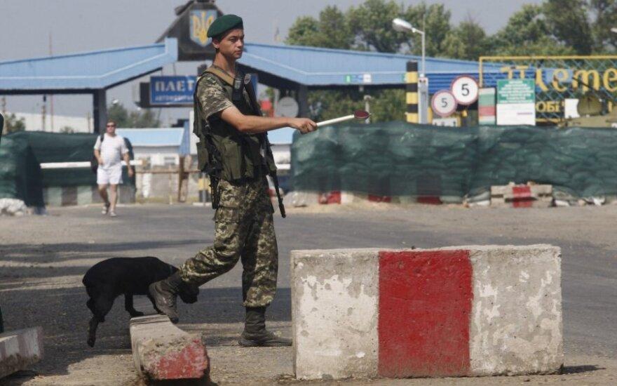 На Украине заявили о задержании заблудившихся российских пограничников