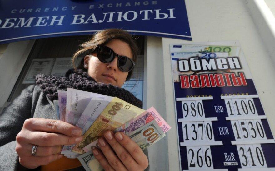 Valiutos keitykla, Ukraina, Rusija, Krymas, rubliai, kursas
