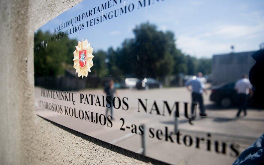 В Правенишкес усилен контроль, предприняты дополнительные меры безопасности