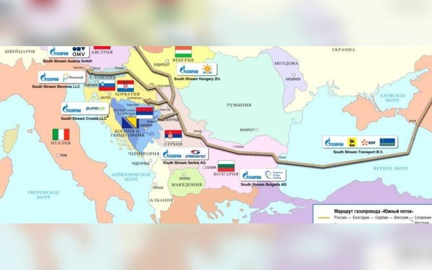 """СМИ: отказом от """"Южного потока"""" Путин объявил газовую войну Европе"""