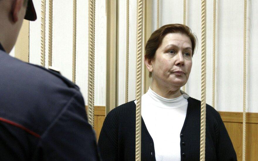Экс-главе украинской библиотеки в Москве дали 4 года условно