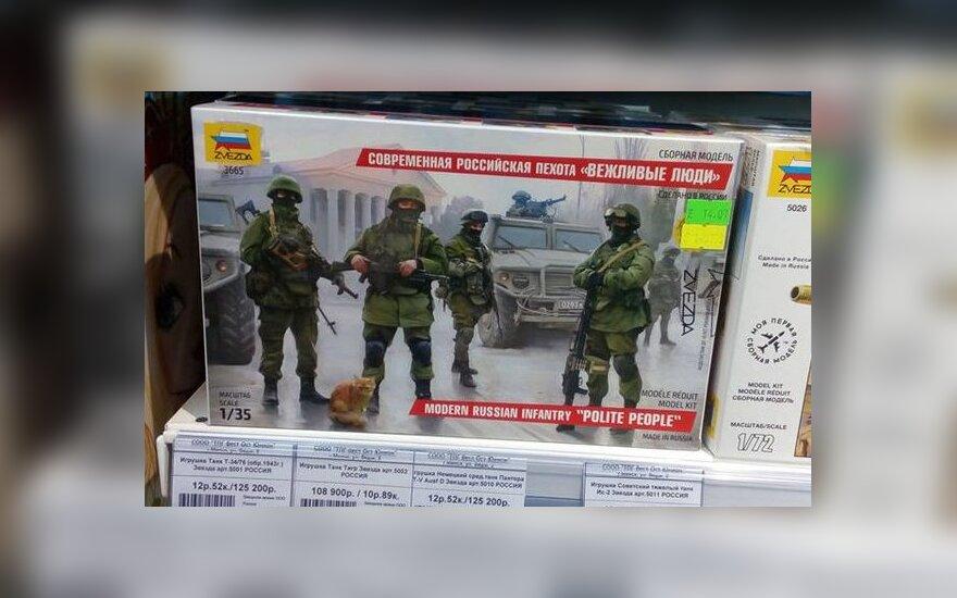 """В Литве планируют запретить """"вежливые"""" игрушки об аннексии Крыма"""
