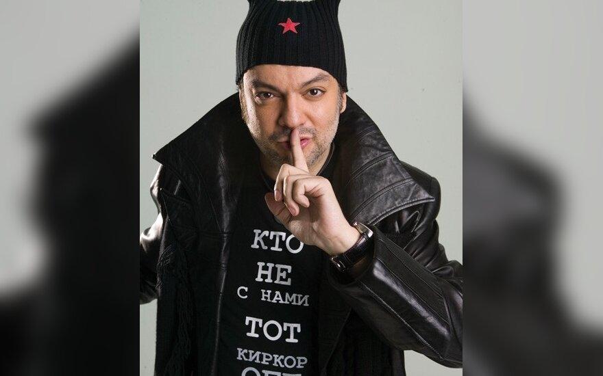 Киркоров вышел из израильской больницы и пропал