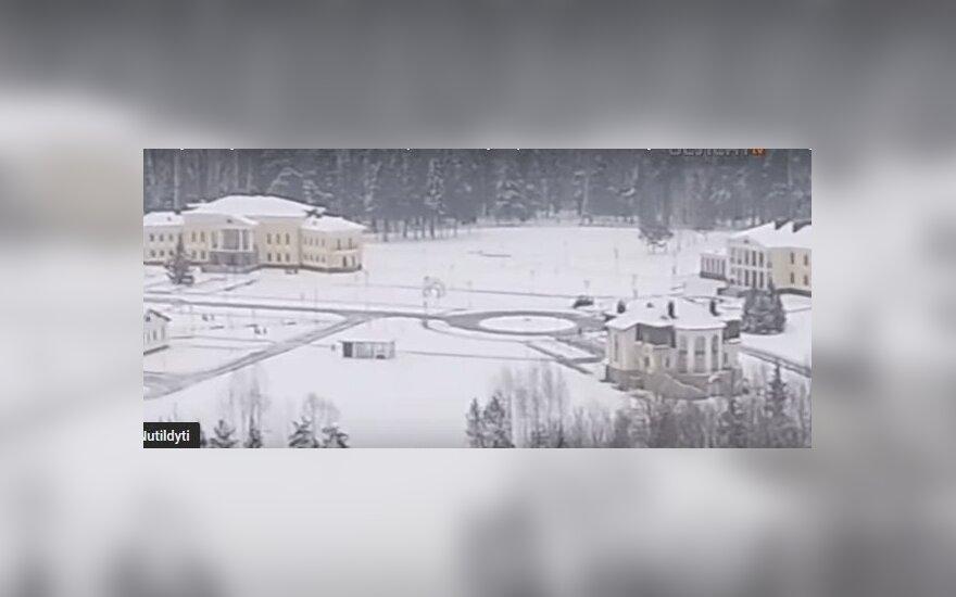Журналисты отыскали еще одну шикарную резиденцию Лукашенко