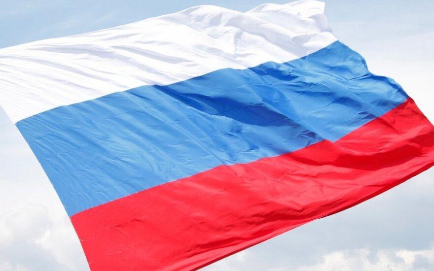 Rubineta не отворачивается от России