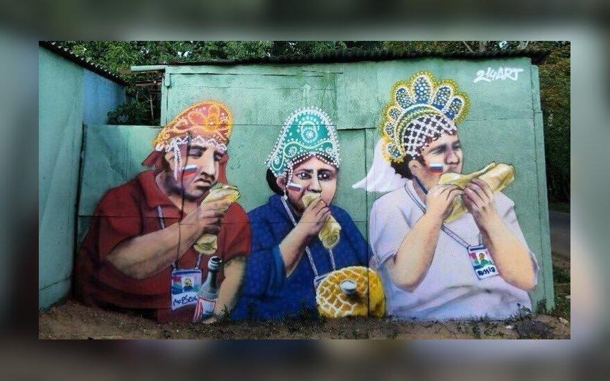 Три болельщика с хот-догами на трибунах прославились на всю Россию