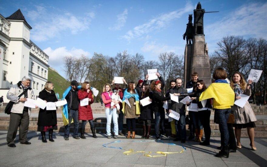 В Вильнюсе продемонстрировали единство Украины