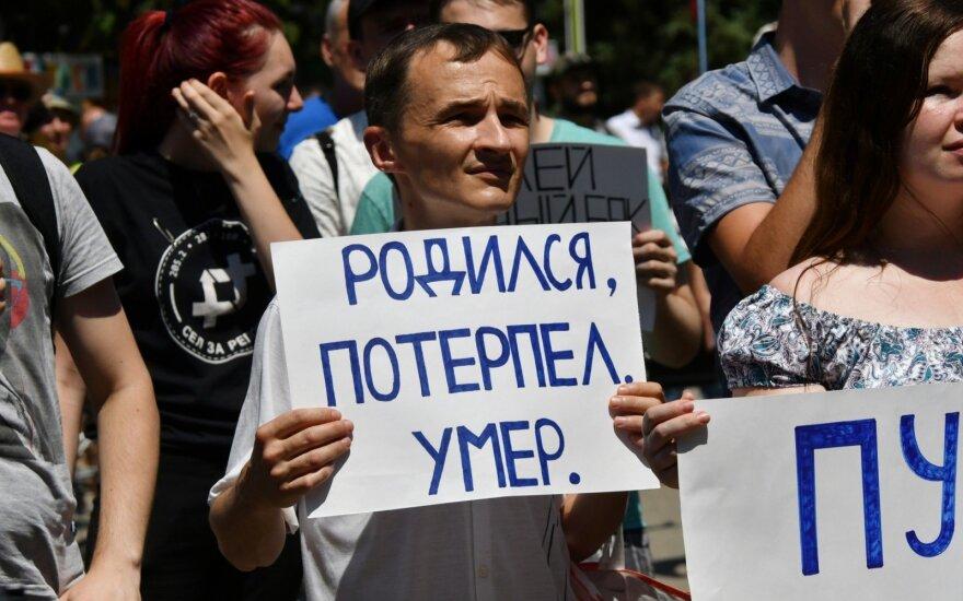 СМИ России: в Кремле создали штаб для пиара пенсионной реформы