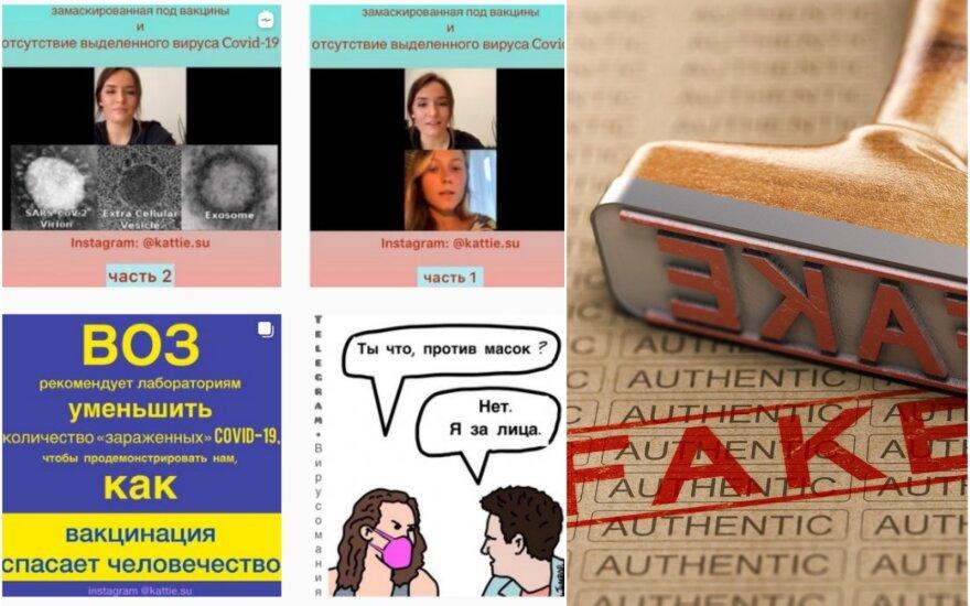 Русскоязычные инстаграм-блогерши стоят за распространением фейков о коронавирусе