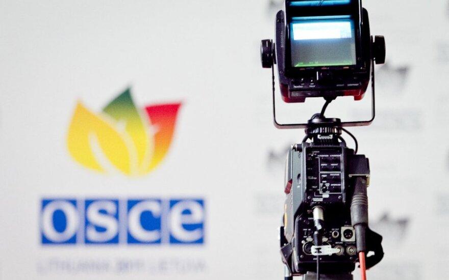 США: генпрокурор Техаса не пустил на участки наблюдателей ОБСЕ