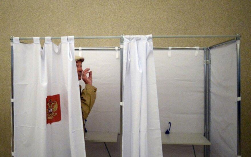 В иркутском СИЗО на выборах проголосовали 103 процента избирателей
