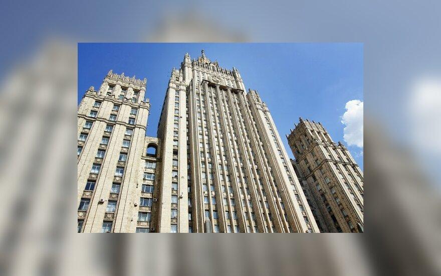 МИД РФ: позиция ПАСЕ по Кавказу нереалистична