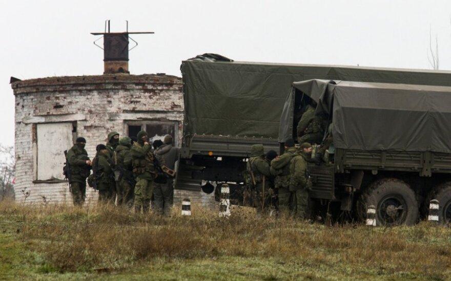 МИД Украины: в Крыму находятся почти 19 000 российских военных