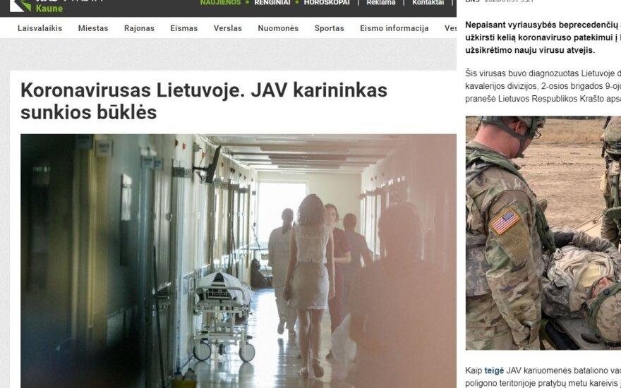 Фейковую новость о коронавирусе у военного США получили и органы власти