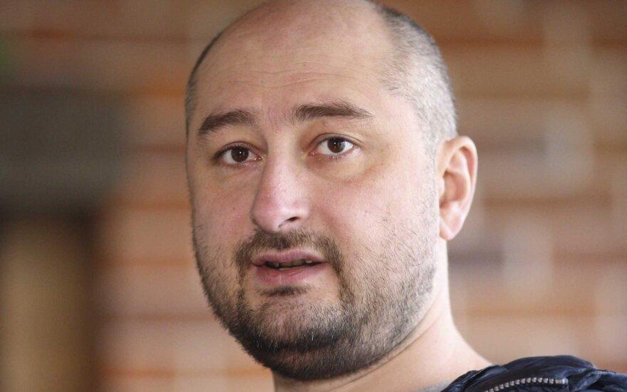 Аркадий Бабченко о Владимире Зеленском: Пока вся Украина плакала — ты ржал