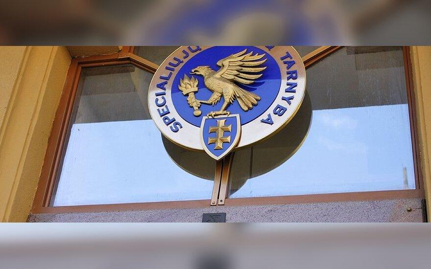 Задержаны служащие высокого ранга Лаздияйского самоуправления