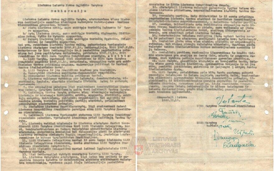Обнаружен еще один оригинальный экземпляр декларации 16 февраля 1949 года