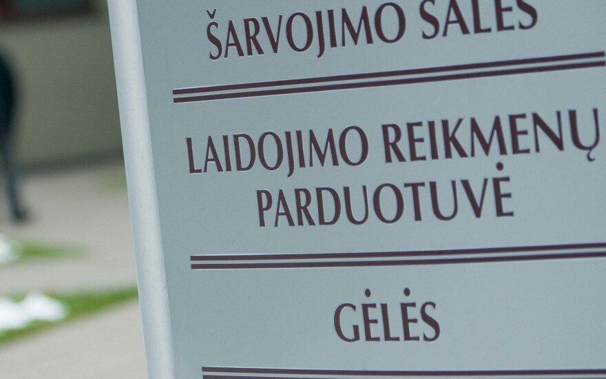 В Литве кремировали тела почти 200 больных COVID-19