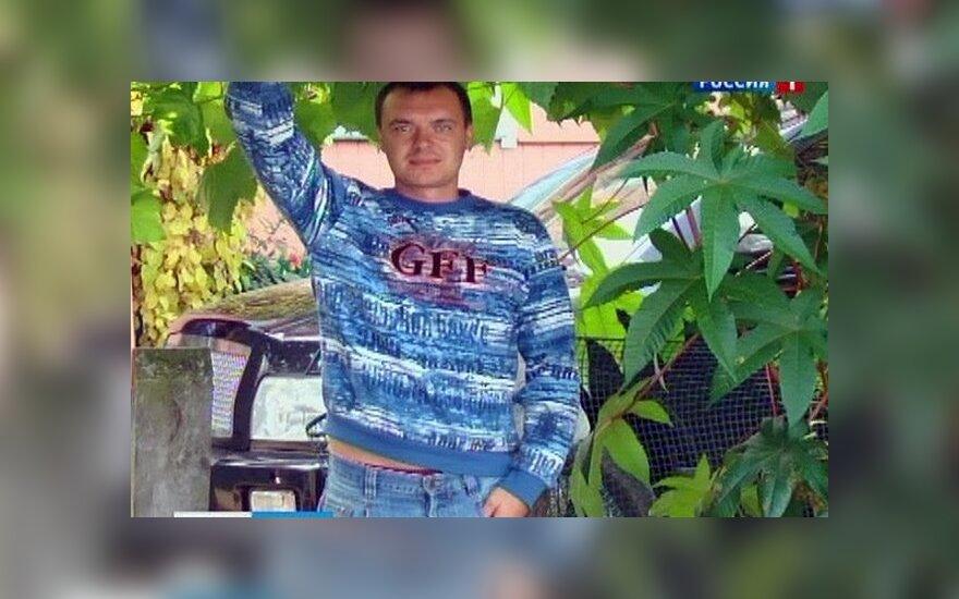 Водитель Cadillac, убившего Марину Голуб, объявлен в розыск