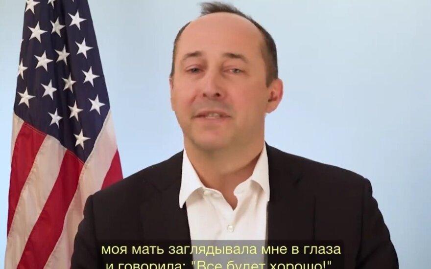 """Американские дипломаты тепло попрощались с Россией: """"Все будет хорошо"""""""
