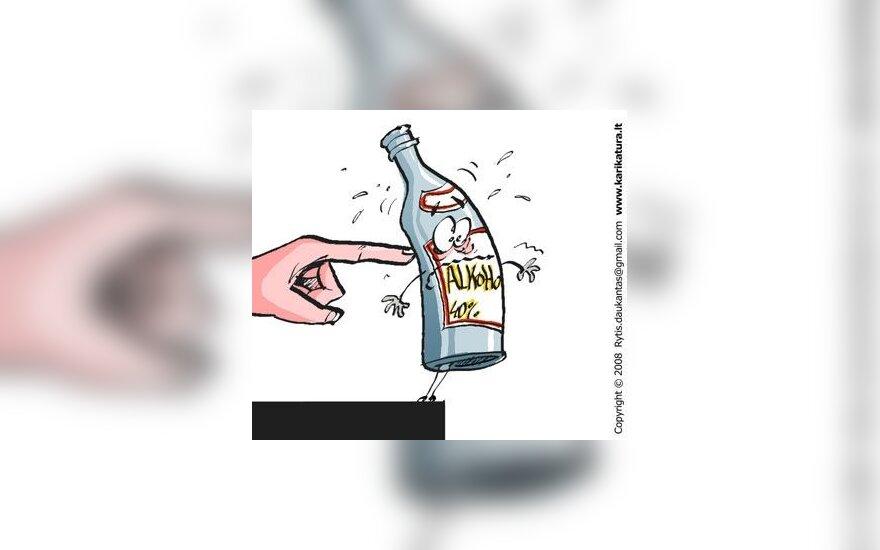С января в парламенте запрещено продавать алкоголь