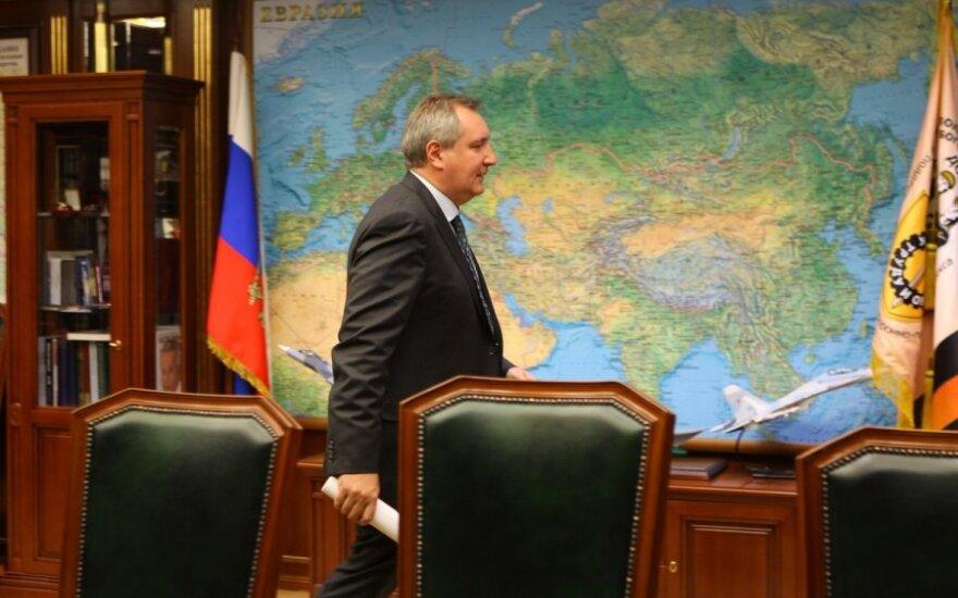 РАН может перейти в подчинение силового блока Рогозина