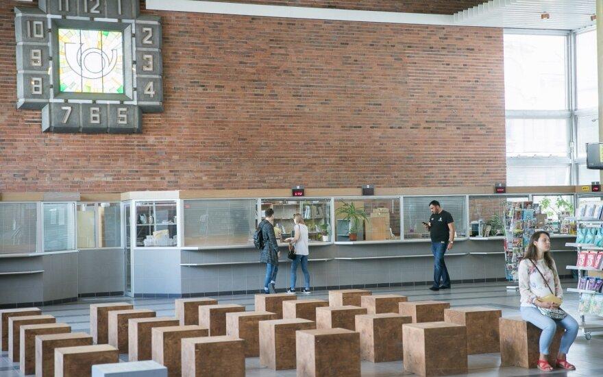 Vilniaus centrinis paštas