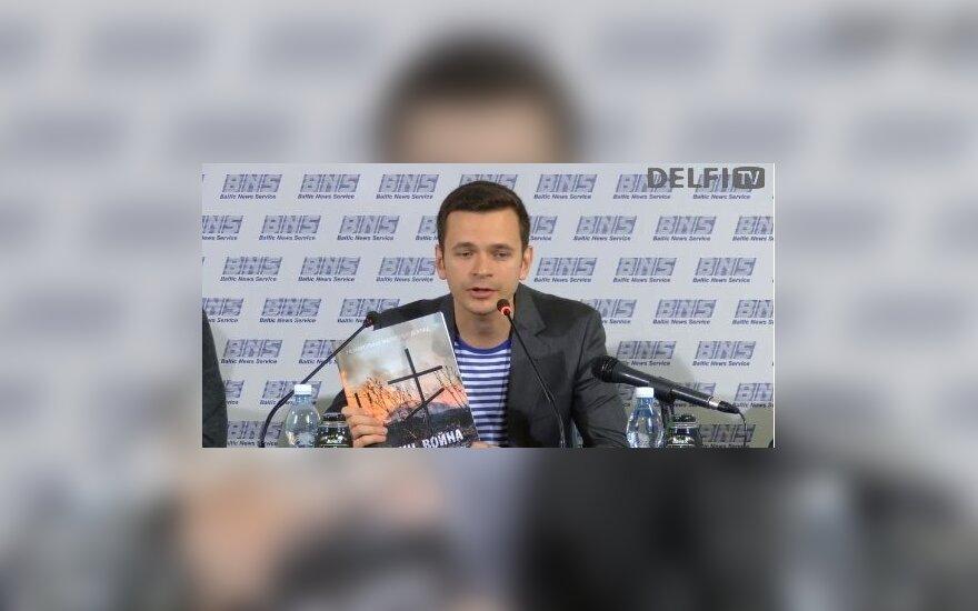 "<span style=""color: #ff0000;""><strong>Прямая трансляция:</strong></span> презентация доклада ""Путин. Война"" в Литве"