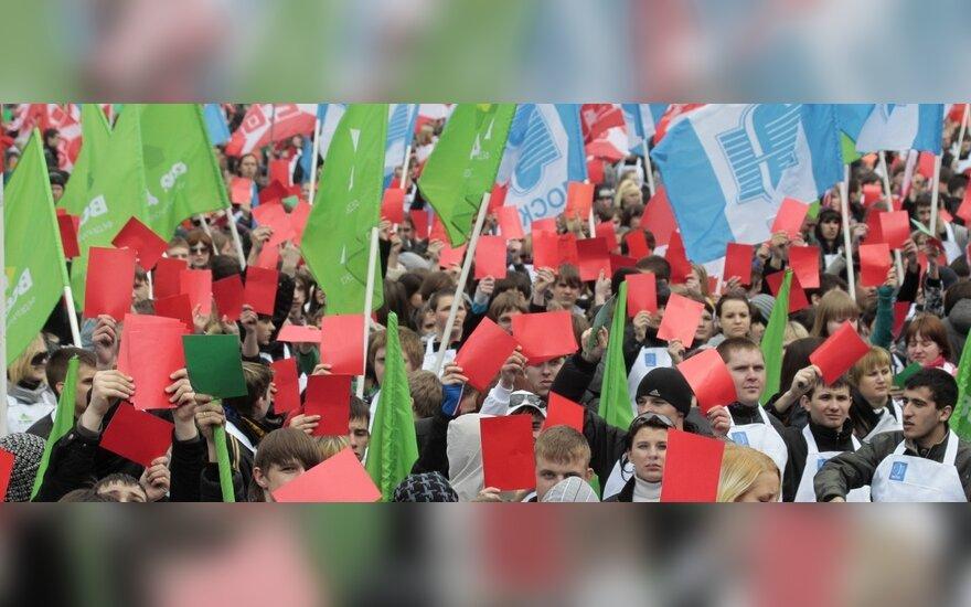 """""""Наши"""" собрали 50 тысяч человек на акцию в центре Москвы"""