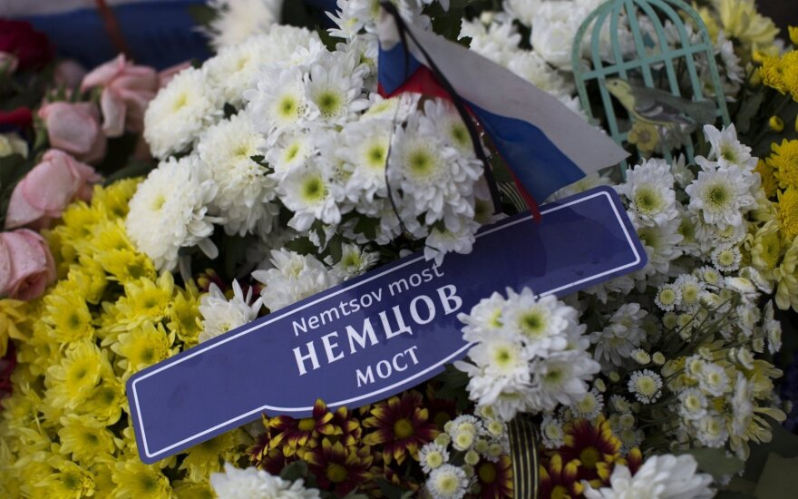 """Партия """"Парнас"""" просит признать ее потерпевшей по делу Немцова"""
