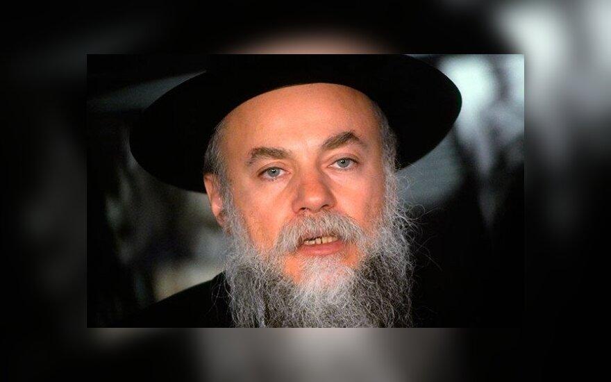 В еврейской общине России осудили шествие националистов в Литве