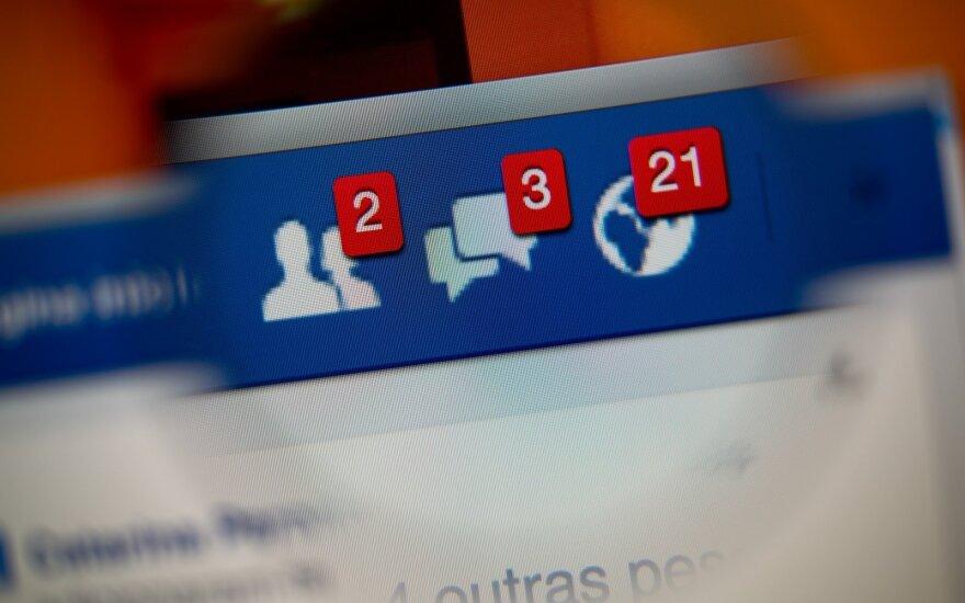 До 50 млн аккаунтов в Facebook могли быть доступны для неизвестных хакеров