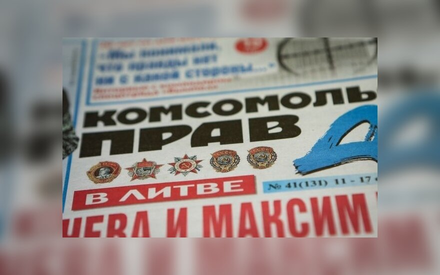 """За советскую символику на первой странице """"КП"""" в Литве газете грозит штраф"""