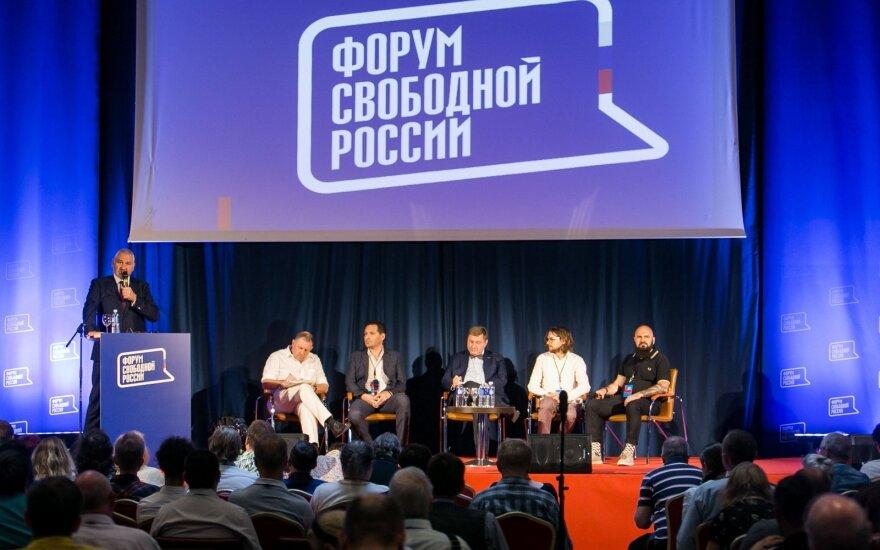 VIII Форум свободной России в Вильнюсе: стратегии оппозиции, перспективы волны протеста и фашизация