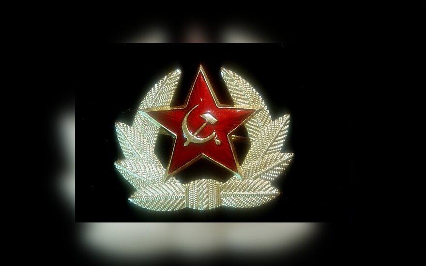Э.Зингерис: преступления коммунизма не осуждены