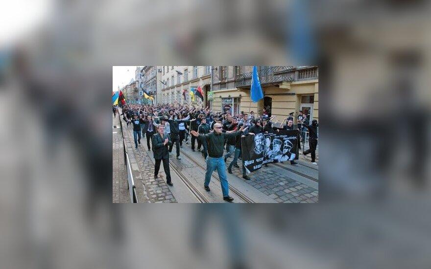 """Во Львове отменили мероприятия, посвященные СС """"Галичина"""""""