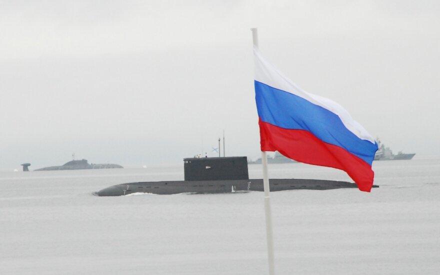 """Российские атомные подлодки перестали быть """"невидимыми"""" для США"""