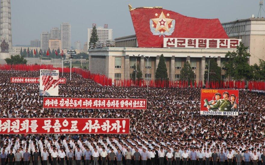 В Северной Корее заявили о завершении разработки ядерного оружия