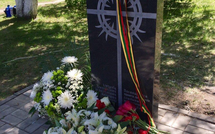 В Томске открыт памятник ссыльным литовцам
