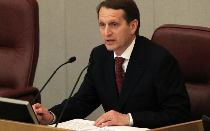 Sergejus Naryškinas