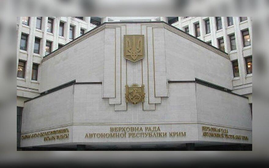 Новую конституцию Крыма хотят принять до 10 апреля