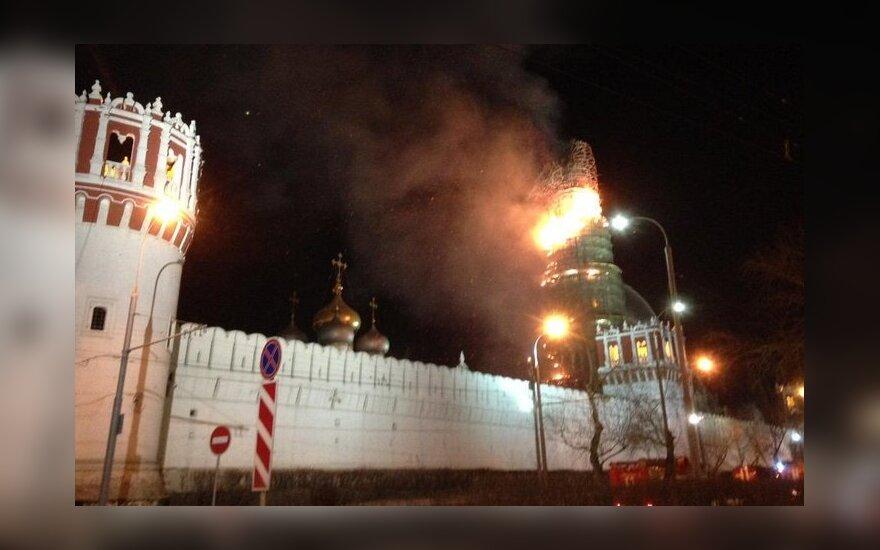 Gaisras Maskvoje