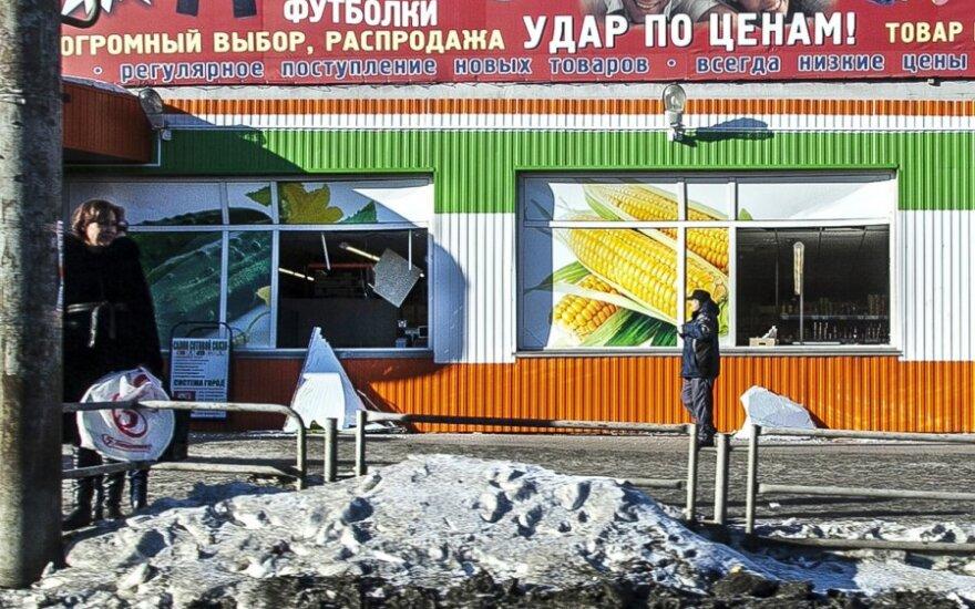 Пострадавшим от падения метеорита выплатят 500 млн рублей
