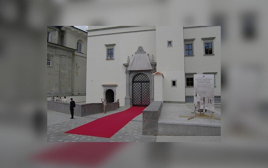 """Международная выставка """"Вавель в Вильнюсе"""""""