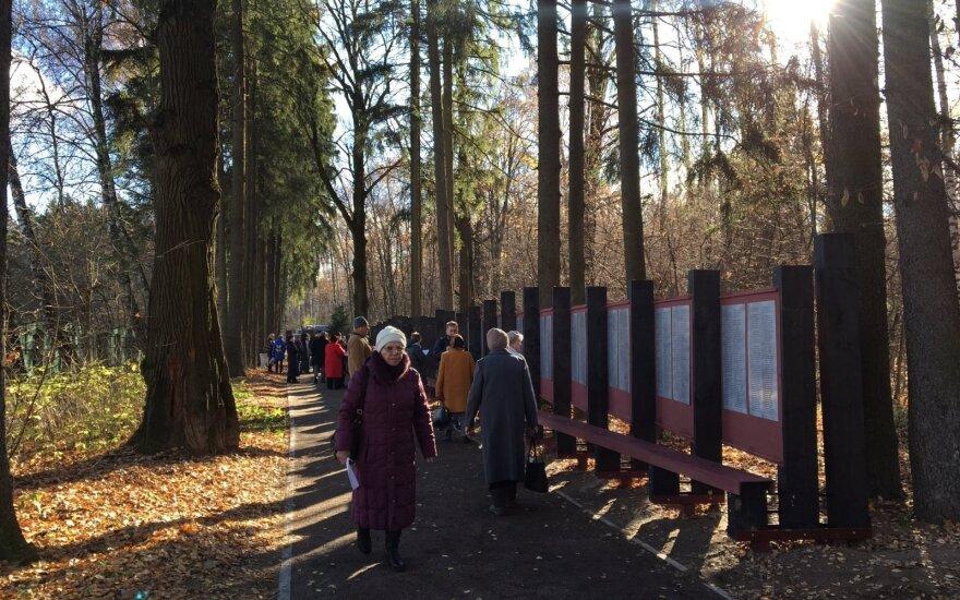 """""""Стена памяти"""" жертв сталинских репрессий в Москве"""