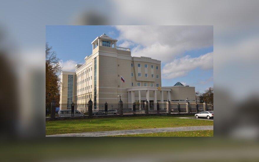 В посольство РФ в Минске бросили бутылку с горючей жидкостью